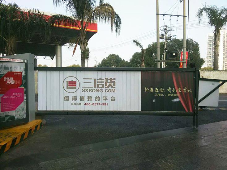 温州三信融民间融资信息服务有限公司