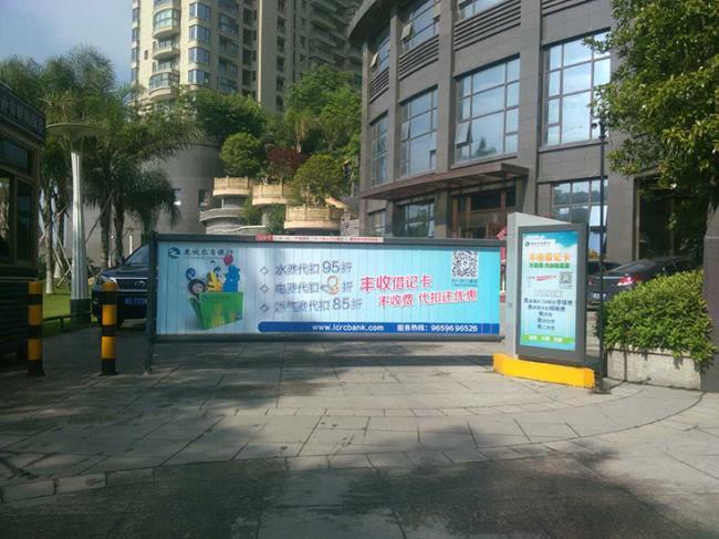 浙江温州鹿城农村商业银行股份有限公司
