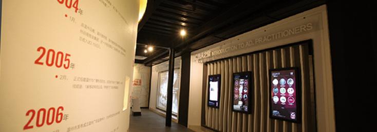 温州时尚文化创意产业博览会