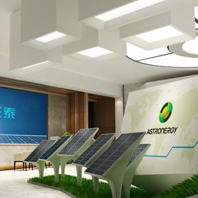海宁正泰新能源展示厅